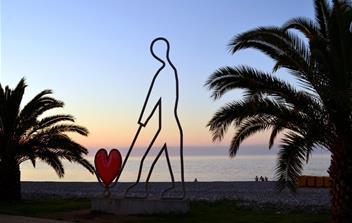 Batumi Seaside Park